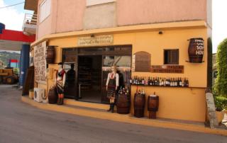 Embona Wines